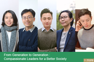 From Generation to Generation: Compassionate Leaders for a Better Society