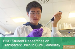 HKU Student Researches on Transparent Brain to Cure Dementia